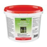 Краска для садовых деревьев PUFAS 2 кг