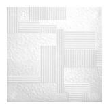Плита потолочная Solid С2049 0,5х0,5 м (2 м²) (уп. 8 шт), белая