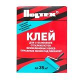 Клей для обоев Holtex универсальный акриловый (0,5 кг)