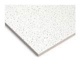Плита потолочная Байкал 600х600х12 мм кромка Board (20 шт.)